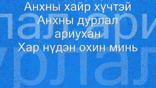 Download Unudelger - anhnii hair [Lyrics] MP3 song and Music Video