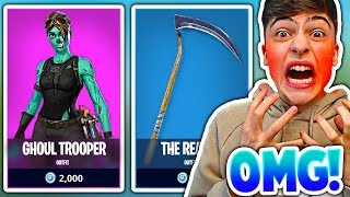 ALL RARE SKINS ARE FINALLY RETURNING! (Fortnite Battle Royale)