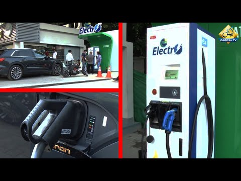 Pakistan's First Electric Car Charging Station | HOW IT WORKS | CHARGING TIME