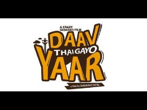 Daav Thai Gayo Yaar Trailer | first Look