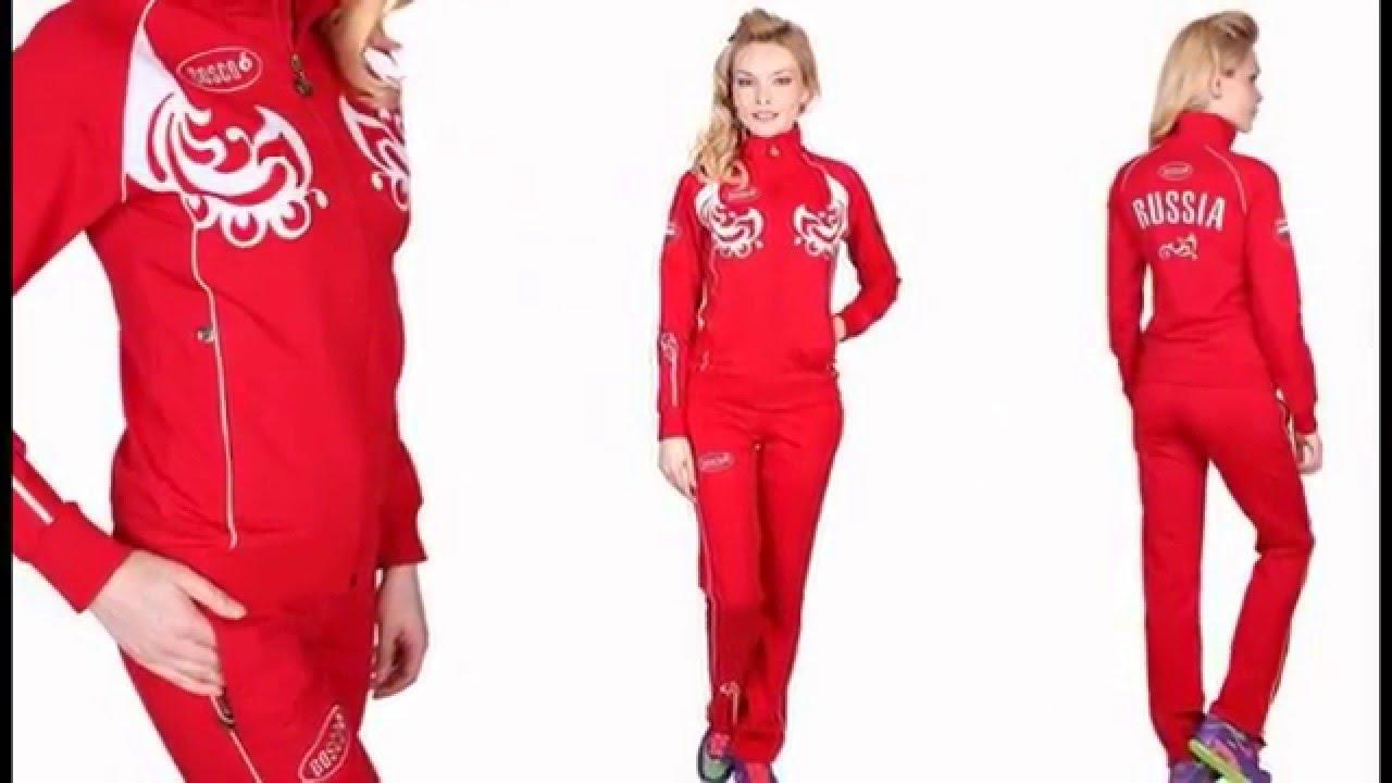 Интернет магазин спортивной одежды underarmourshop. Ru предлагает широкий ассортимент моделей качественной недорогой формы по самым лучшим ценам.