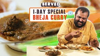 Exploring Brain Curry at National Dhaba, Connaught Place | 15th August Special | Served #12
