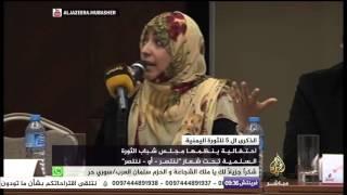 """""""كرمان"""" في ذكرى الثورة اليمنية: الغرب خذل الثوار"""