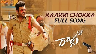 Kaakki Chokka Full Audio Song | Radha | Sharwanand | Lavanya Tripathi | Radhan