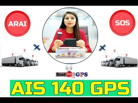 AIS 140 GPS Tracker Device | ARAI Government Approved | Best GPS Tracking  System | GAGAN 01