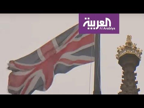 نشرة الرابعة |  بريطانيا تلوح بـ عقوبات واسعة على إيران  - نشر قبل 4 ساعة