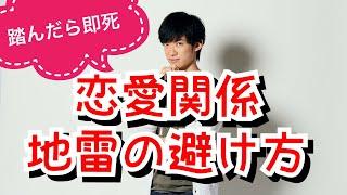 続きは→ http://www.nicovideo.jp/watch/1530983285 ☆踏んだら即死の恋...