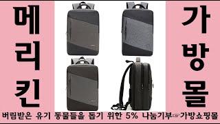 rt732z남자직장인비지니스대학생인조가죽노트북여성정장백…