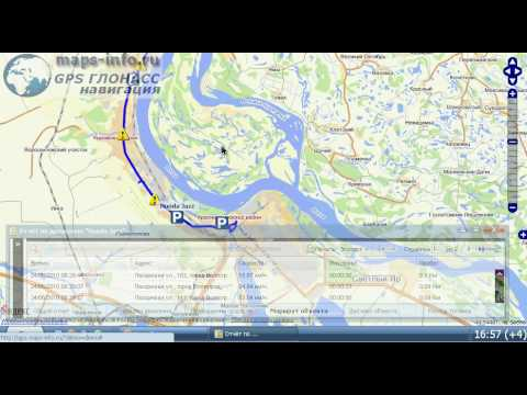 Спутниковый GPS - ГЛОНАСС мониторинг (контроль)