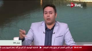 إحصائية الإيدز وزيارة السيسي... أبرز ما جاء في عناوين الصحف المصرية اليوم