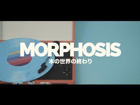 Morphosis (Video oficial)