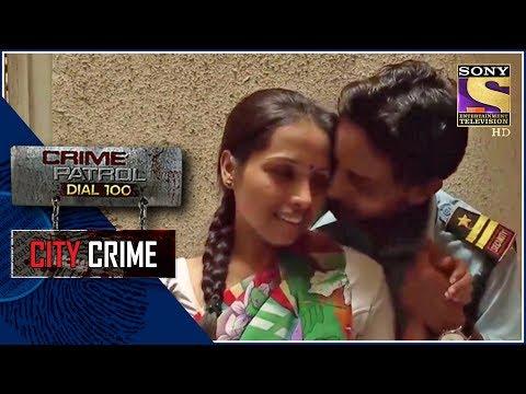 City Crime | Crime Patrol | उलझन | Mumbai