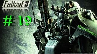 Fallout 3 Украденная Независимость # 19
