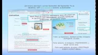 BusinessNet registration