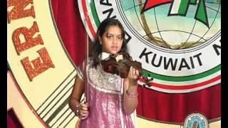 Amy Violin - Unni Vavavo