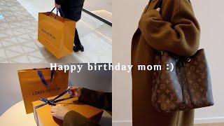엄마 생신 선물 | 50대 명품 가방 추천 | 루이비통…