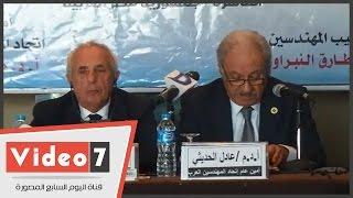 بالفيديو..أمين عام اتحاد المهندسين: الهدف من المنظمات الهندسية لدول البحر المتوسط التقارب