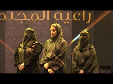 جائزة راعية لفتة لتكريم المرأة السعودية على انجازاتها | الوطن اليوم  - 14:24-2018 / 3 / 19