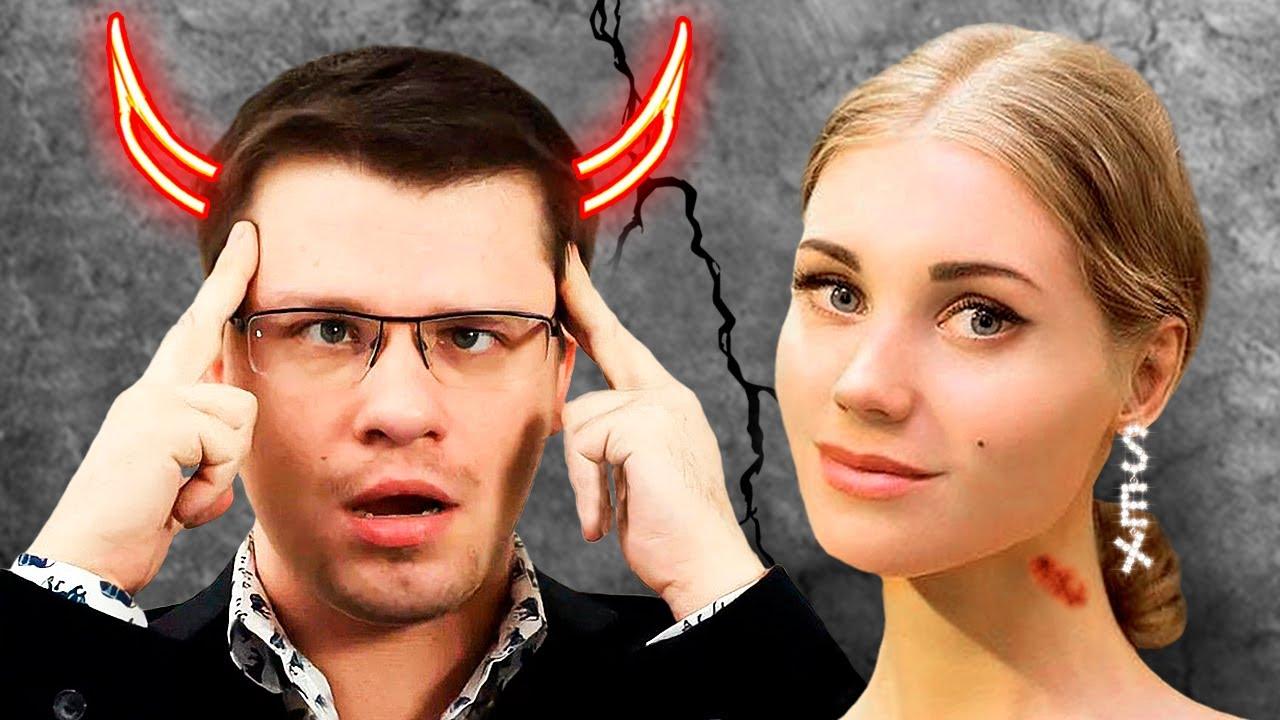Асмус и Харламов: развелись или всех развели?