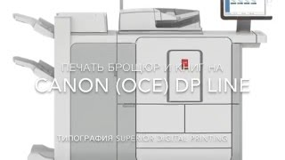 Печать книг на Canon DP Line 135 в типографии Superiod Digital Printing(, 2016-02-03T11:14:01.000Z)