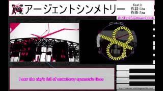 maimai収録楽曲 アージェントシンメトリー 歌詞、PV、MASTER譜面確認付...