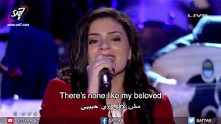 Video Come to Me all you weary...Arabic Christian Song..Mary George from Egypt ( Subtitles) download MP3, 3GP, MP4, WEBM, AVI, FLV September 2018
