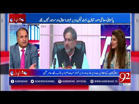 Muqabil - 07 September 2017 - 92NewsHDPlus