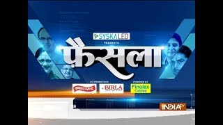 Faisla: Special show on MP, Rajasthan and Chhattisgarh elections 2018 | November 16, 2018