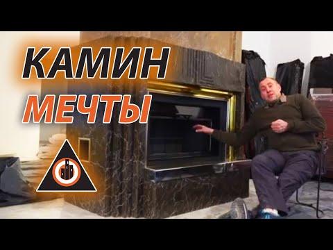 ✅Камин из гипсокартона под мрамор ,Jūrmalas Rezidence (Юрмальская Резиденция), #43