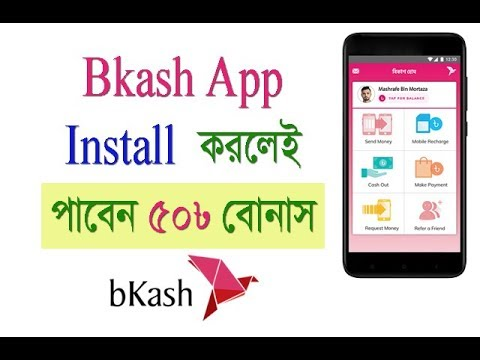 Download How To Install Unlimited Bkash App On Any Phone