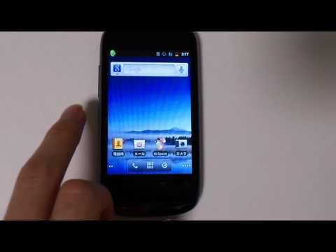 HUAWEI Sonic (U8650NFC-1) - Hands-on