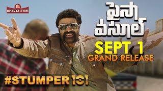 Telugutimes.net Paisa Vasool Stumper 101