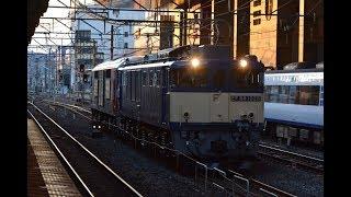 甲種輸送 EF64 1028号機+DF200 216号機 京都駅通過