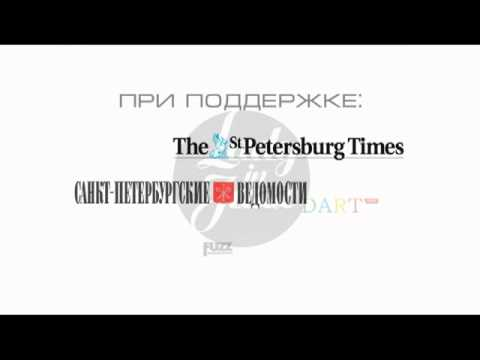 Магазины Линзмастер в Санкт Петербурге адреса, акции