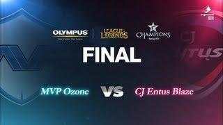 OGN Champions Spring Finals 2013 MVP Ozone vs CJ Entus Blaze Game 1