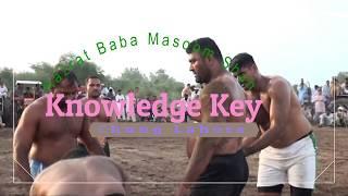 Urs Hazrat Baba Masoom Shah Chung New Kabaddi Challenging Fight 2017