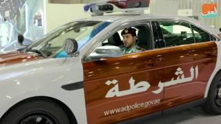 أهل الإماراتاقتصاد وأعمال  شرطة أبوظبي واتصالات تقدمان أحدث الابتكارات في جيتكس 2016