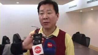 뉴욕한인회 정기집행부 결산회의