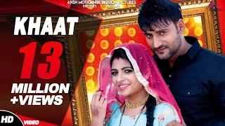 KHAAT Ajay Hooda | New Dj Song | Anu Kadyan, Gajender Phogat | New Haryanvi Song Haryanavi 2019 Dj