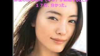 人気女優仲間由紀恵が田中哲司と結婚! 近日中に婚姻届を提出し、正式に...