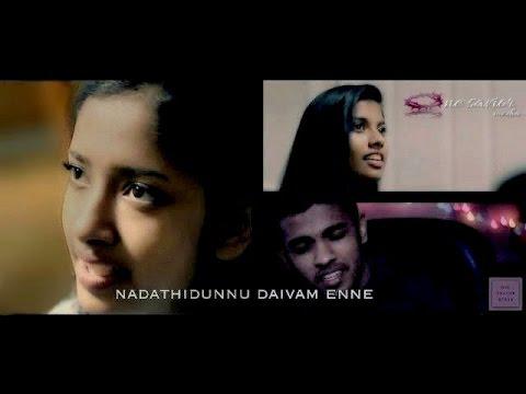 Nadathidunnu Daivam Enne Nadathidunnu/ New Malayalam christian song
