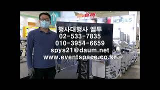KIMES키메스 국제의료기기 병원설비전시회 의료부품기술…