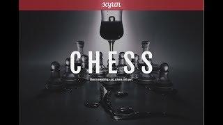 #01 (Full ver.) HTML+CSS 웹 코딩, html+css web speed coding. (#Chess)