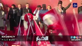 انتخابات رئاسية وبرلمانية تمهد لنظام سياسي جديد في البلاد - (22-6-2018)