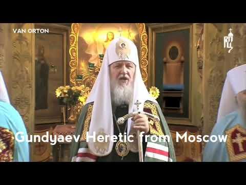 Экстренное видеообращение еретика Гундяева к прихожанам секты РПЦ