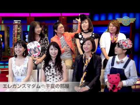 シャナナ TV開局1周年☆スペシャル‗Vol.1‗20160404