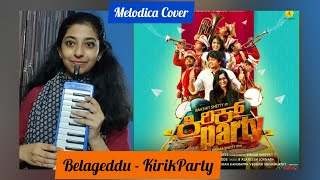 Belageddu | Kirik Party | Kannada Song | Melodica Cover🎵🎶🎹