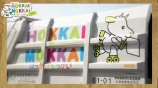 HOKKAIMOKKAI(ほっかいもっかい) MOVIE