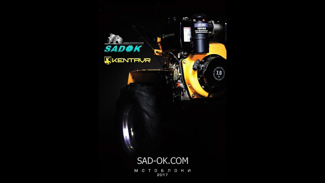 Обзор веткоизмельчителей, дровоколов. SAD-OK.COM - YouTube