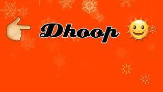 dhoop aaye toh female version whatsapp status song love song status for whatsapp